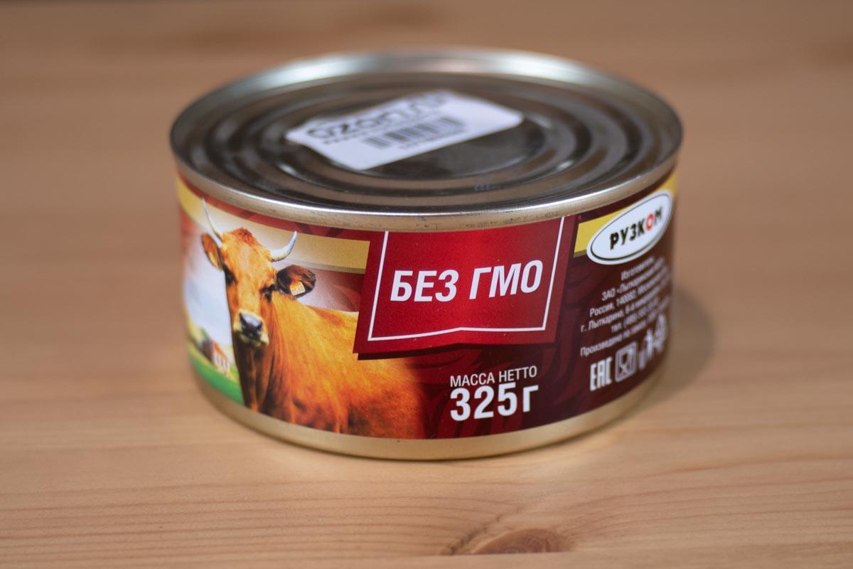 Тушенка из говядины Дачная © Я поел!