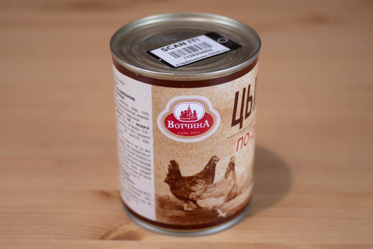 Цыпленок по-домашнему © Я поел!