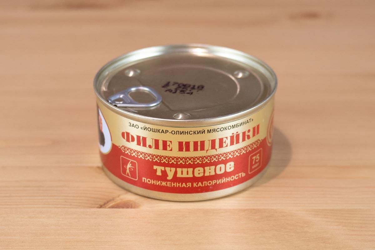 Пробуем филе индейки тушеной «Йошкар-Олинский мясокомбинат»