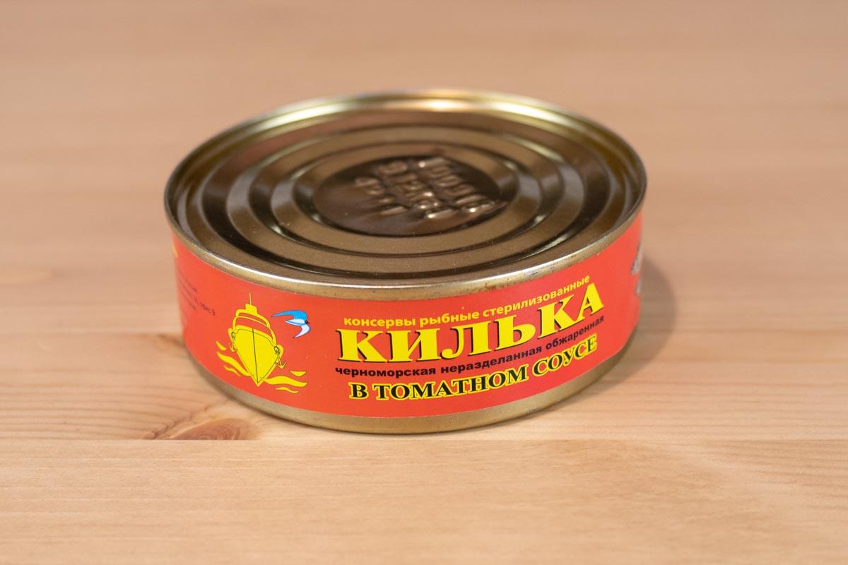Килька в томатном соусе от «Фортуна Крым»