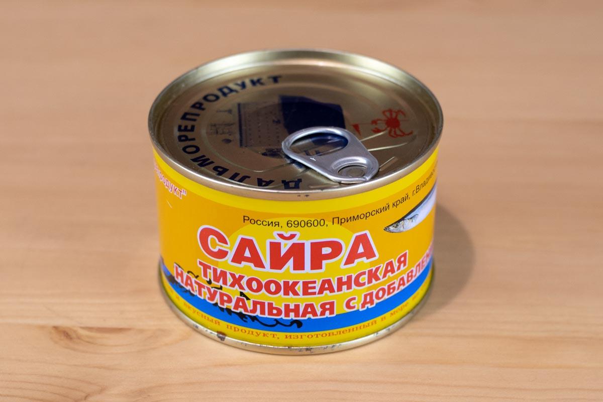 Сайра Тихоокеанская натуральная с добавлением масла © Я поел!
