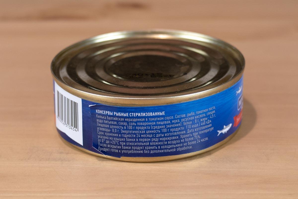Пробуем кильку в томатном соусе «Морская миля»