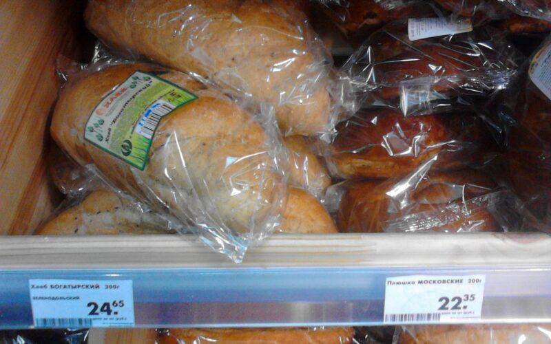 Можно ли есть заплесневелый хлеб © Я поел!