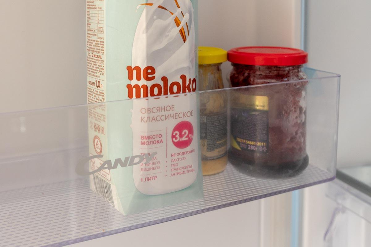Овсяной напиток Nemoloko (Не молоко) Классическое 3,2% © Я поел!