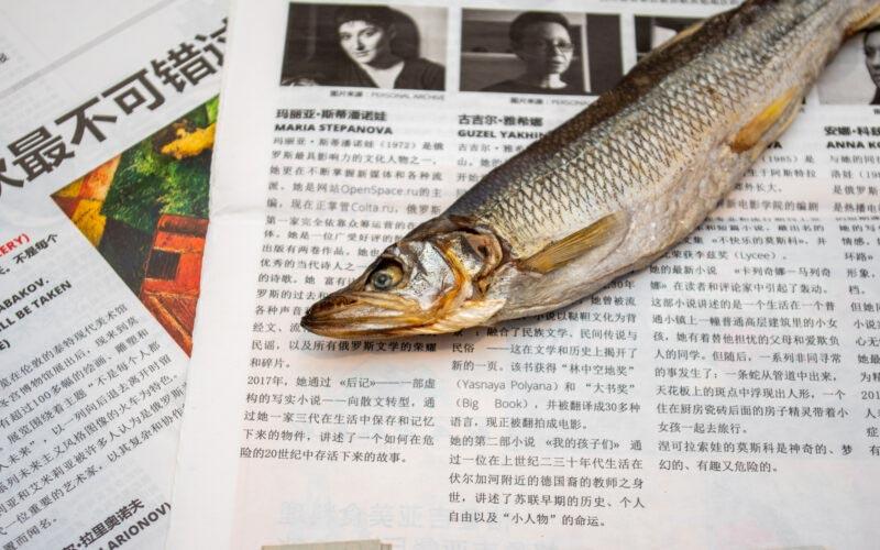 Соленая рыба может быть опасной © Я поел!