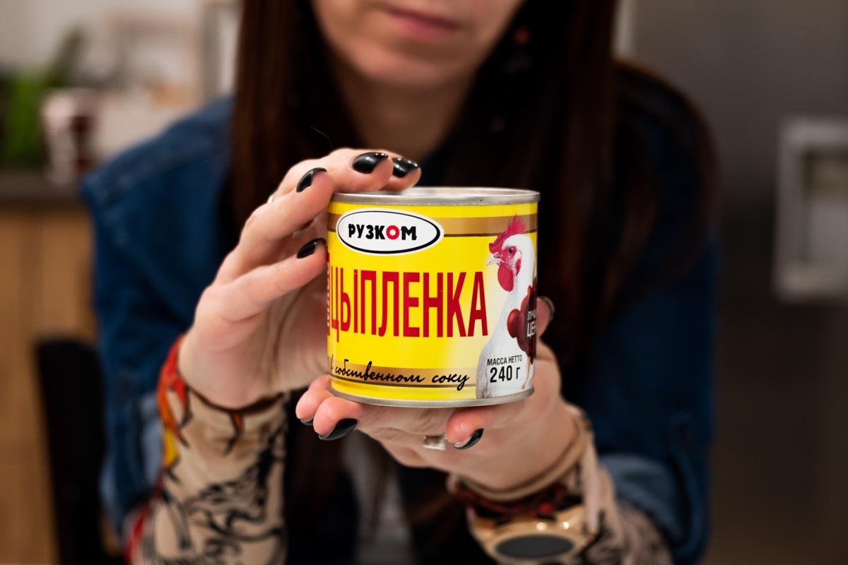 Пробуем «Мясо цыпленка в собственном соку» из Fix Price