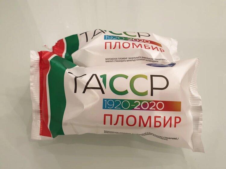 Пробуем мороженое «Пломбир ГОСТ ТАССР» — сливочное удовольствие