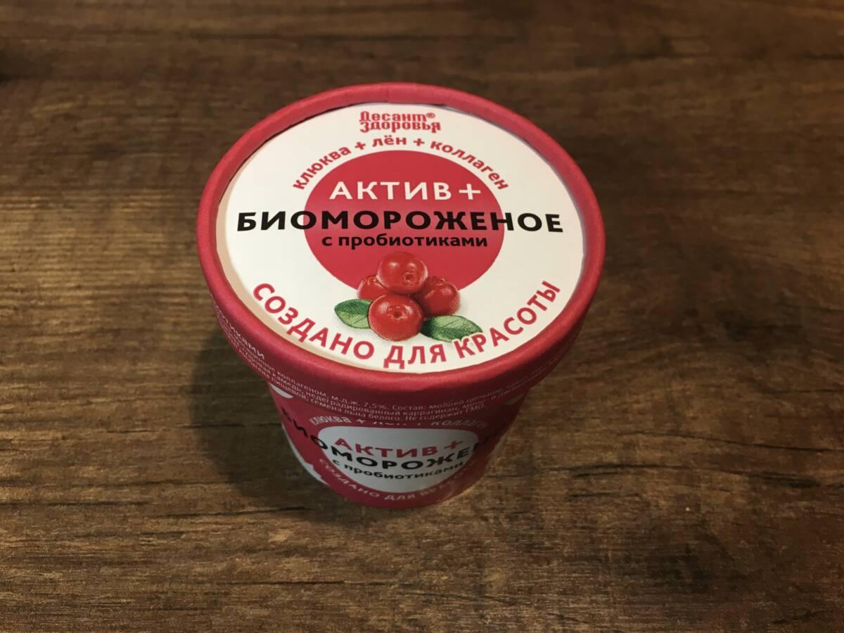 Клюква+Лён+Коллаген биомороженое с пробиотиками «Десант Здоровья»