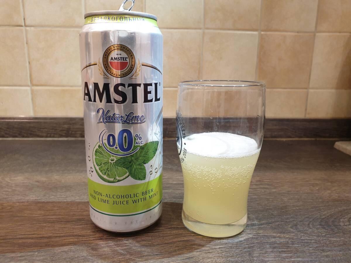 Пивной напиток безалкогольный Amstel Натур Лайм и Мята