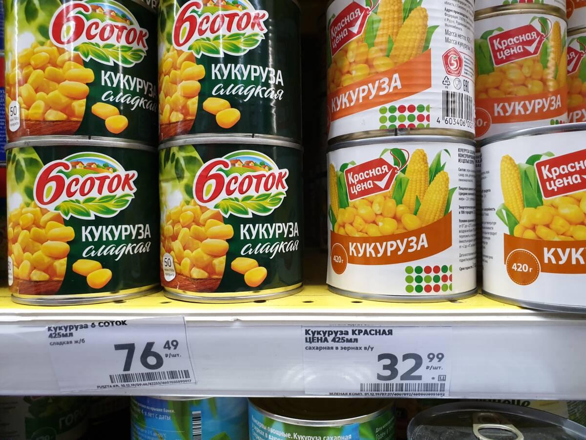 Сравниваем консервированную кукурузу «Global Village», «6 соток», «Красная цена»