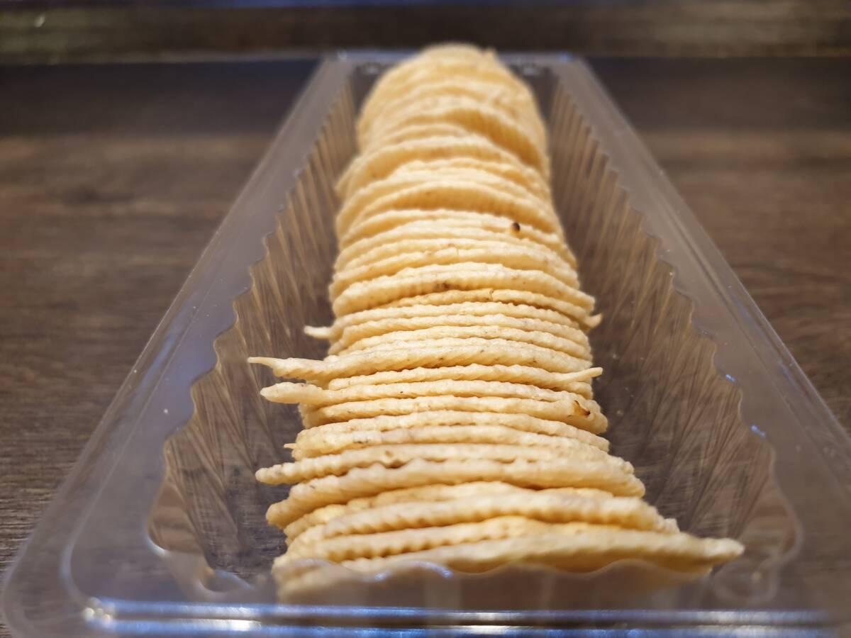 Пробуем хлебцы «Вкусвилл» хрустящие с черносливом и изюмом на сиропе топинамбура