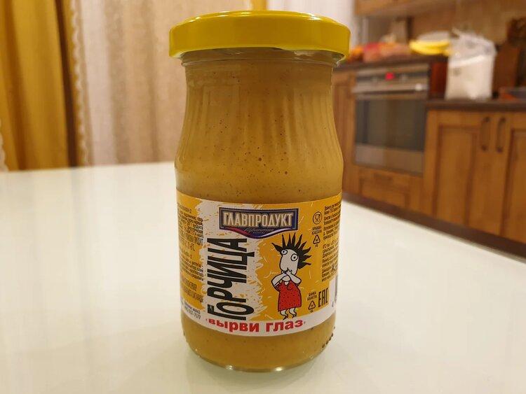 Пробуем горчицу «Слезу вышибает» и «Вырви глаз» от Главпродукт
