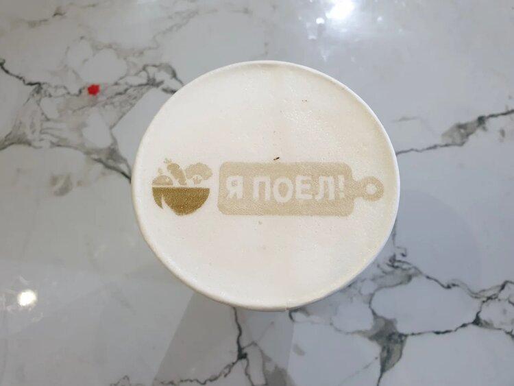 Кофе как искусство: латте-арт