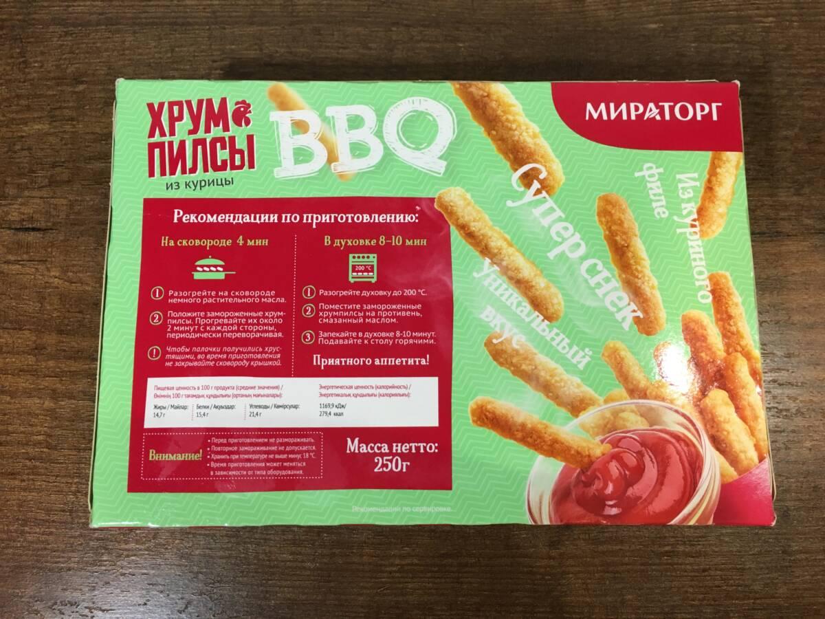 Хрумпилсы из курицы BBQ от «Мираторг»