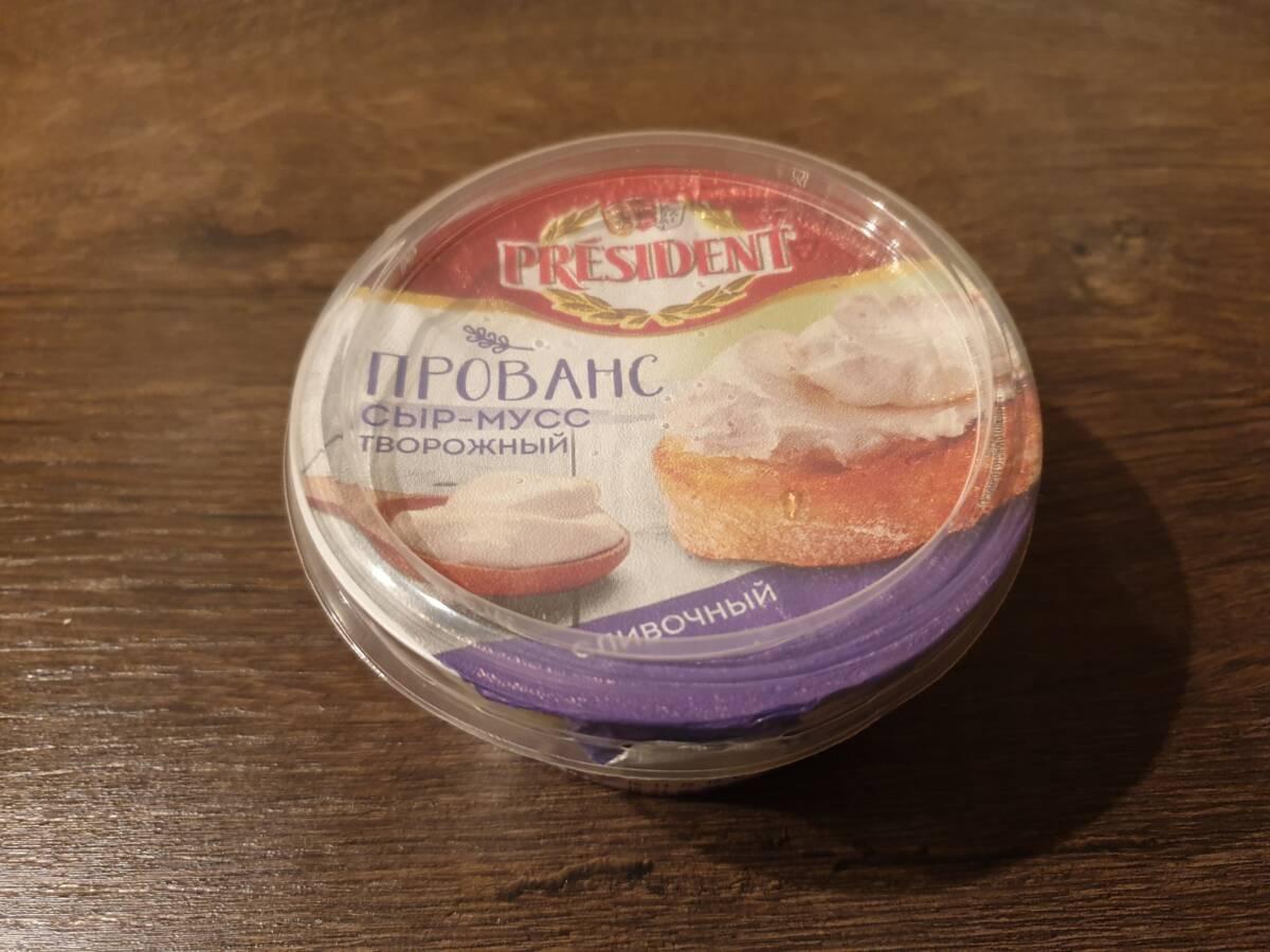 Пробуем сыр «President» мусс творожный сливочный Прованс