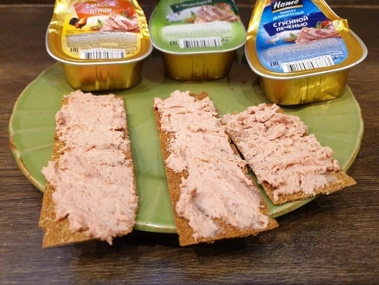 Пробуем паштет «Hame»: с гусиной печенью, с мясом птицы, с индейкой