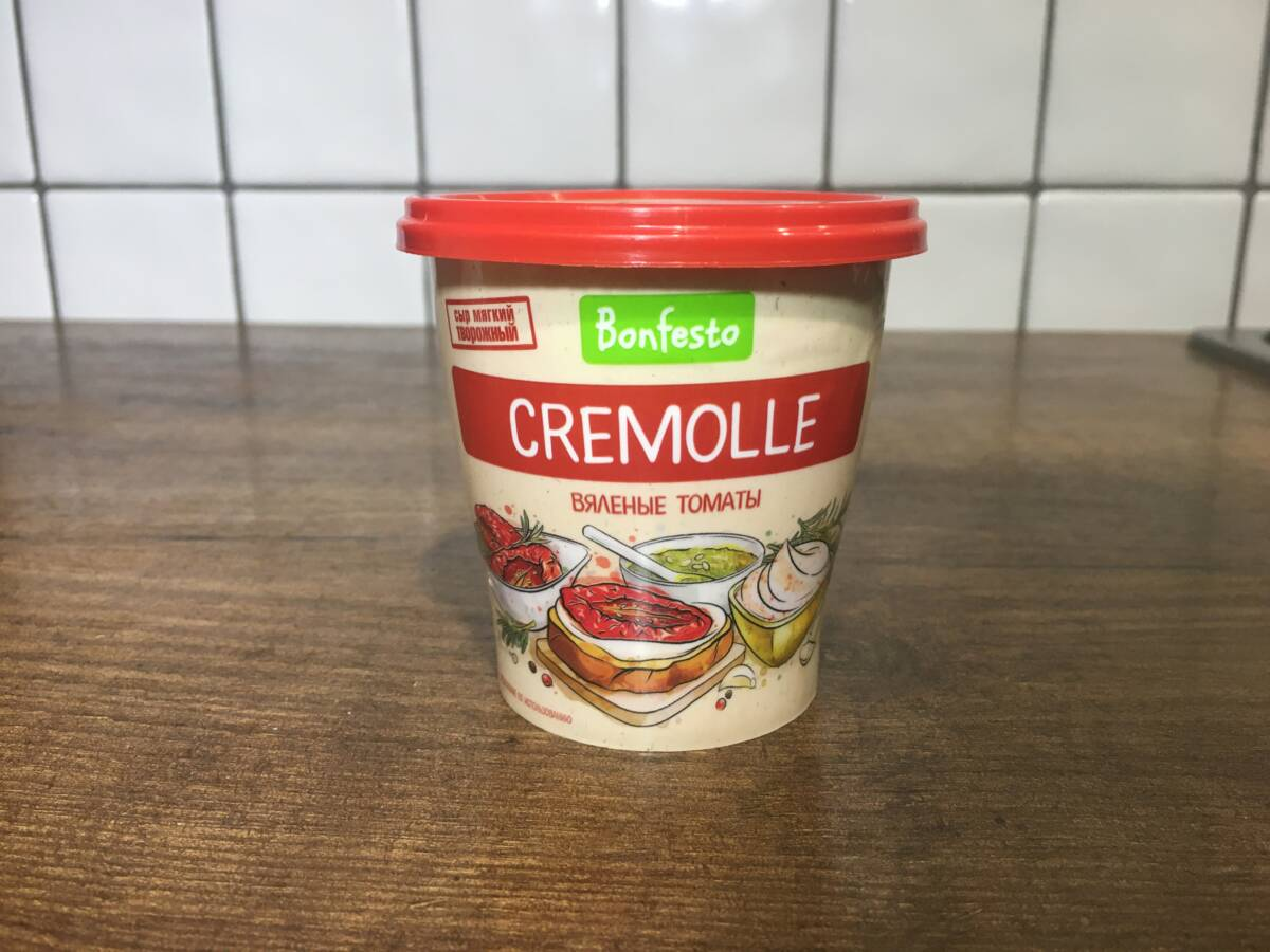 Пробуем сыр творожный «Bonfesto Cremolle» вяленые томаты