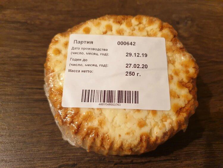 Пробуем сыр копчёный Фермерский завтрак «Село зелёное»