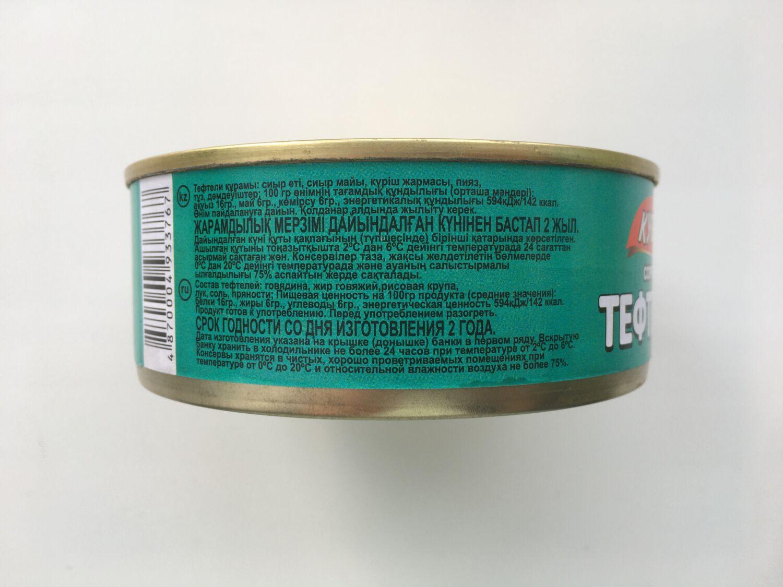 Пробуем мясные тефтели в бульоне «Кублей». Продукт из Казахстана