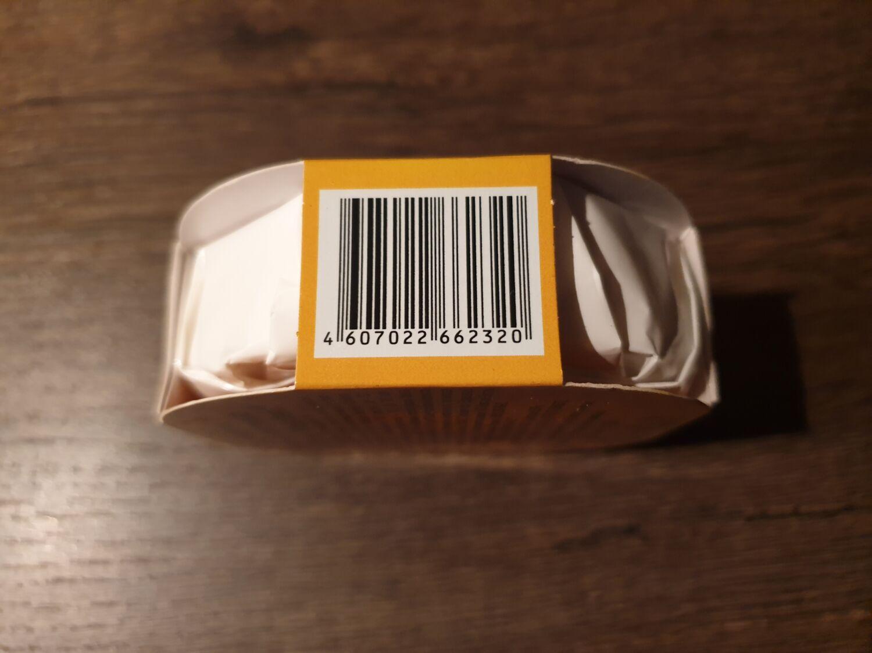 Запекаем и дегустируем сыр Petit Brie President © Я поел!