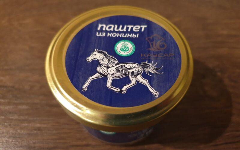 Пробуем паштет из конины «Каусар» © Я поел!