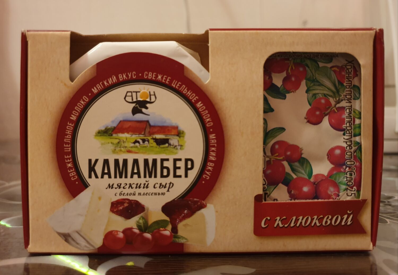 Пробуем мягкий сыр с белой плесенью «Камамбер АТОН» с клюквенным джемом © Я поел!