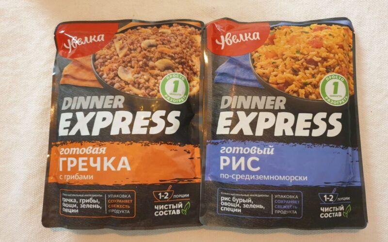 Пробуем DINNER EXPRESS от «Увелка» © Я поел!